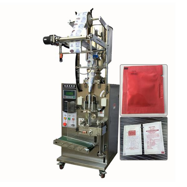 Factory Price Vertical Ghee Peanut Butter Yogurt Packing Machine